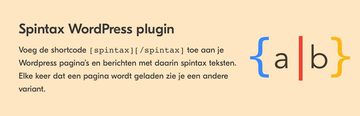 Spintax WordPress plugin